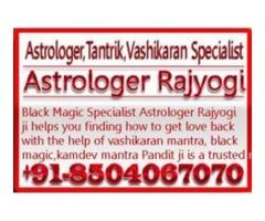 no one astroloer ))) +91-8504067070 love vashikarna specialist